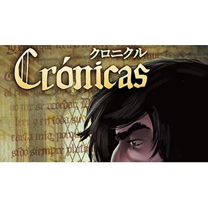 cronicas-venta